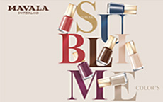mavala sublime color s