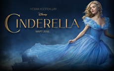 Cinderella Collection